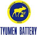 лого тюменского аккумулятора